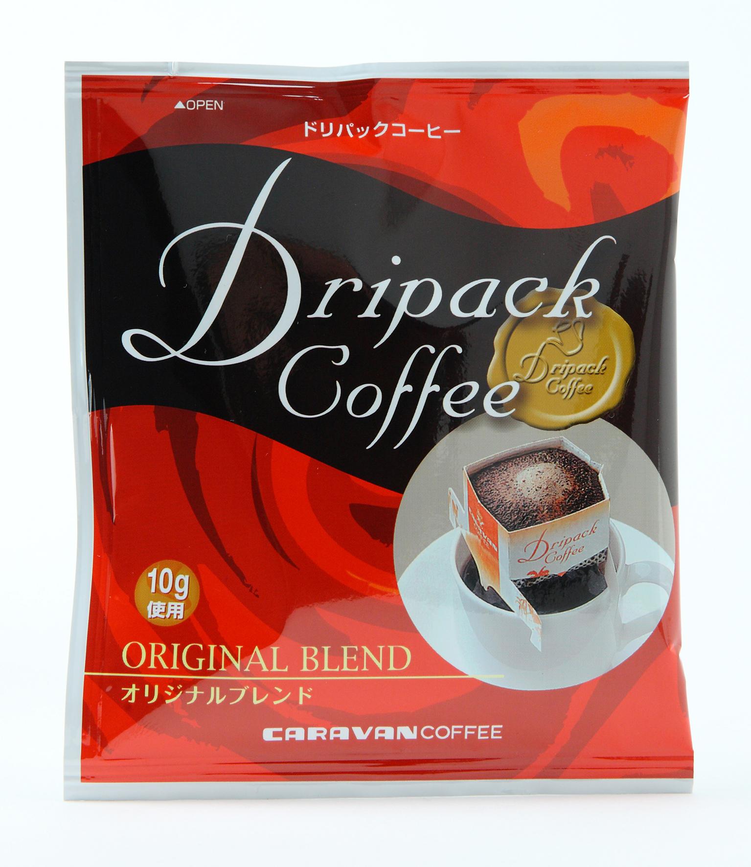 オリジナルドリップバッグコーヒー制作のカラー印刷見本